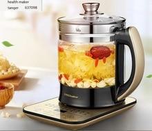 china Royalstar YSH20K 2L multifunctional health kettlee make yoghurt household electric kettle 110-220-240v tea pot цена 2017