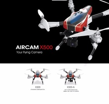professional GPS rc drone X500 X500A 2 4G With GPS HD camera RC quadcopter GPS RTF