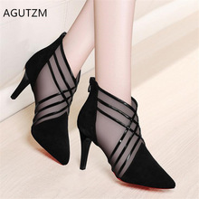 AGUTZM New woman shoes Spring Fashion Mesh Lace Crossed Stripe Pointed