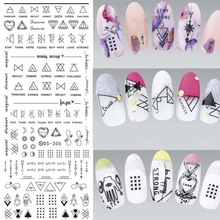 1 PCS Water Transfers Nails Sticker