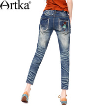 ARTKA Women's Dream Sweet All-match Embroidery Slim Fit Straight capris Jeans KN