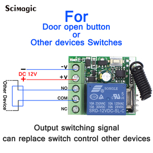 Image 5 - 433Mhz DC12V 1CH Relay Wireless Remote Control Switch 433 MHz RF Receiver Module For Smart Home Switch Transmitter Diy