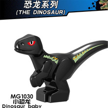 Jurassic World 2 Parks Dinosaurs Tyrannosaurs Rex Carnotaurus Indoraptor Building Blocks Figures Legoinglys