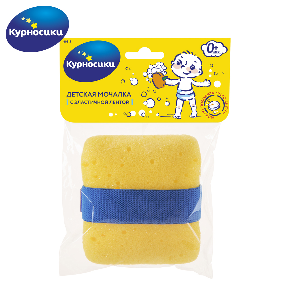 Bath Brushes KURNOSIKI 40515 Baby Care  Shower Products children washcloth for bathing girls and boys
