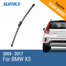 SUMKS Rear Wiper Blade for BMW X3 2003 2004 2005 2006 2007 2008 2009 2010 2011 2012 2013 2014 2015 2016 2017(China)