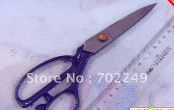 Non stick scissors 8''  FOR CUSTOMER WHO ORDER KINESIOLOGY TAPE SHIP TOGETHER