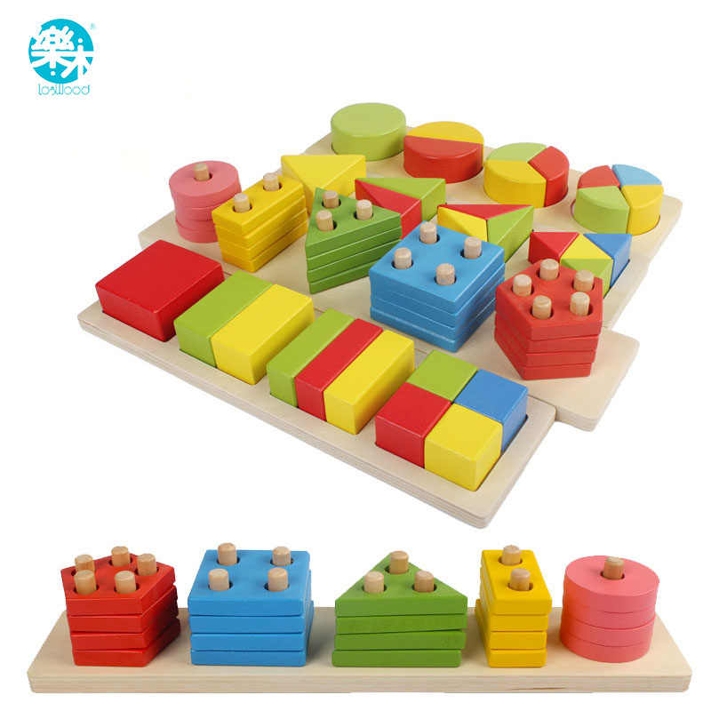 Wooden Educational  montessori Toy Children's Early Education Montessori wooden block Teaching Aids Geometric