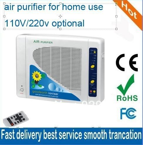home Air Purifier home ionizer home air purifier, car air purifier, AUTO filter,with 500mg/h HEPA, CE + ROHS +FCC  недорого