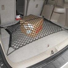 Trunk Luggage Cargo Net, Car Storage Organizer with 4 Hooks