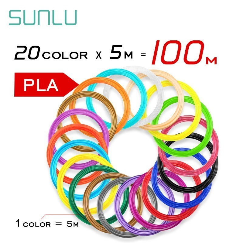 3D Pen Filament Children Drawing Eco-friendly PLA Filament Colorful Printing Material Kids DIY Gift Gadget 20 Rolls/bag