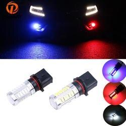 POSSBAY P13W 33 светодиодный 5730 сигнальные огни Авто дневные ходовые огни Противотуманные фары лампы красный/синий/белый светодиодный дневной