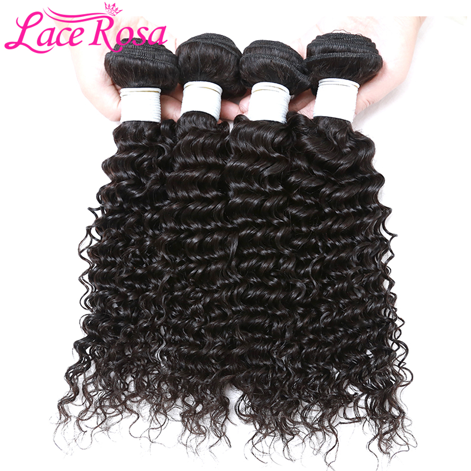 Lace Rosa Peruvian Hair Bundles with Closure 4*4 Free Part/Middle Part 100% Nonremy Human Curly Hair 3 bundles with closure