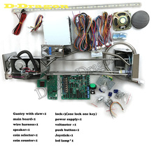 DIY Luxury Plush Crane Game Machine Kit Claw PCB Board Background Music English Display Counting Sensor Joystick