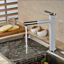 Ulgksd белый латунь Кухня Раковина кран с аэратор 360 Бесплатная вращающийся кухонный кран водопроводной воды смеситель для кухни