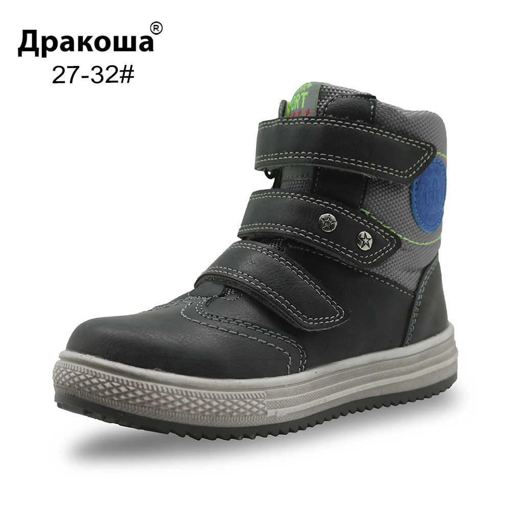 Apakowa Autumn Winter Children's Shoes Pu Leather Boys Solid Flat Ankle Boots For Kids Fashion Child Shoes With Arch Support