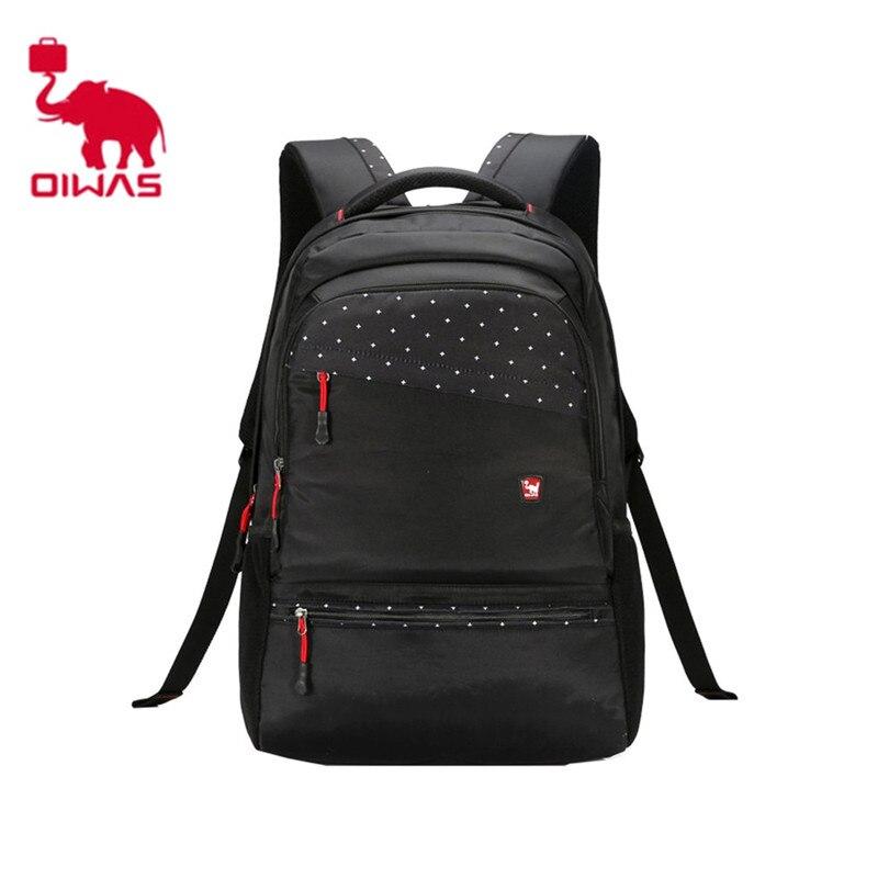 2018 NEW Oiwas Preppy Chic Style School Backpack Printed Contrast Color Waterproof Computer Backpack Multi-function Unisex contrast binding slit hem printed skirt