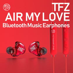 TFZ AIR MYLOVE Bluetooth Hifi Earphones, APTX Wireless Upgrade Module Cable Detachable Cord Applies Headphones