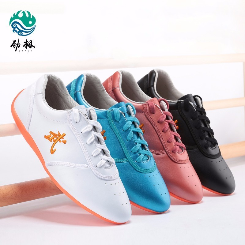 soft Cowhide Leather Tai Chi Shoes Martial Art Shoes Taiji Boxing Practice Shoes Free Flexible martial art tai chi cloak taiji cloak only cloak
