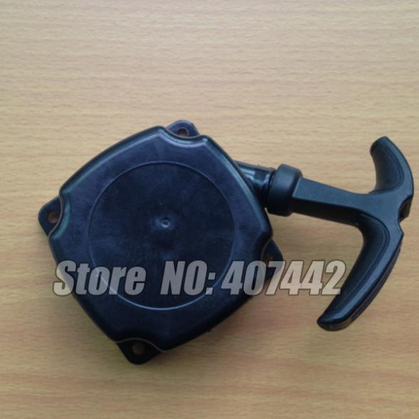 El nuevo tipo de desbrozadora se ajusta a CG430 CG520 RECORTADORA DE - Accesorios para herramientas eléctricas - foto 2