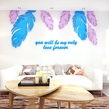 2018 new Feather 3D wall against living room sofa background leaves ins Nordic style Yakli sticker painting