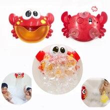 Новое поступление Bubble крабы игрушки детская ванночка с музыкой смешно, ванна Bubble Maker мыльные пузыри машина игрушки для Для детей
