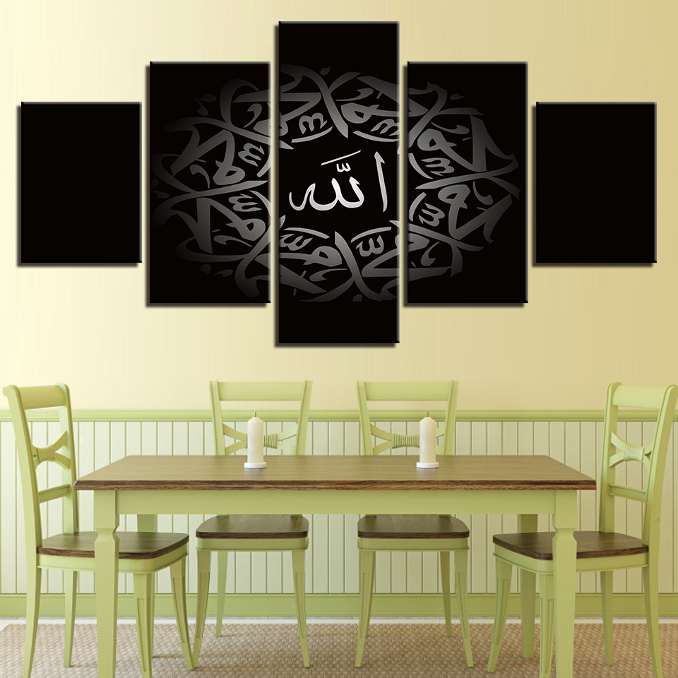 Canvas Pictures Home Decor Living Room 5 Pieces Islamic Arabic ...