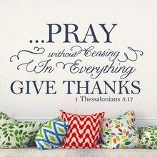 1 Thessalonians 5:17 versetti della Bibbia Spagnolo della parete del vinile adesivi Christian soggiorno camera da letto adesivi murali decorazione 2SJ20