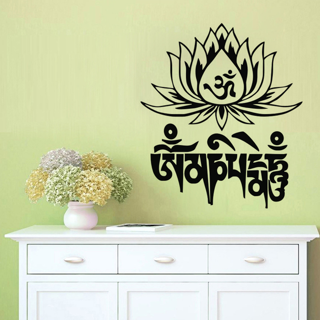 Amazing Mantra Wall Decor Photo - Wall Art and Decor Ideas ...