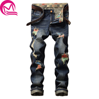 New 2017 Fashion Men Jeans Street personality brush paint Design Fashion Ankle Zipper Hole Skinny Jeans For Men