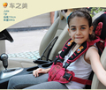 Promocional Assento Assento Infantil Assento de Segurança Do Carro da Criança Assento de Carro Do Bebê, Vermelho e Café, Peso Adequado: 0-40 KG, Preço Baixo Impulsionador Capa