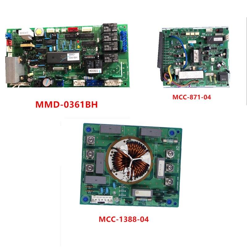 MCC-1388-04 MCC-871-04 MMD-0361BH Used  Good Working