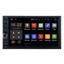 "7 ""Android 2 DIN Coche Dvd GPS para Nissan Qashqai x-trail 5.1.1 con 176*101mm universal Radio WIFI Bluetooth SIN DVD"