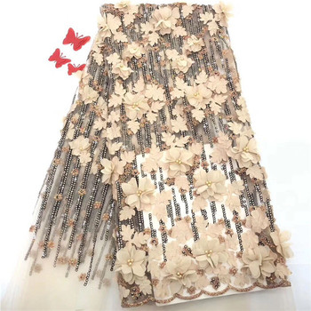 Elegant party French lace material fashion 3D flower net lace fabric for lady dress PDN327(5yards/lot) many color