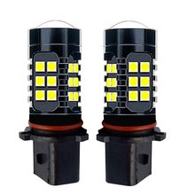 2PCS New P13W PSX26W 1200LM Super Bright 3030 LED Auto Front Fog Lamp Car Daytime Running Light DRL Driving Bulb Xenon White(China)