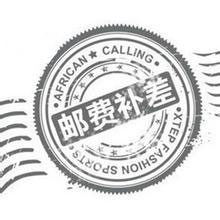 DHL  EMS fast shipping fee