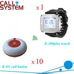 10 PCS de alarme 1 PCS relógio receptor garçom sistema de paginação para equipamentos de restauração