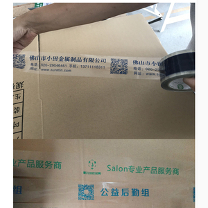 Image 3 - Transparent Free company logo imprinted Adhesive Tape 150m long tape 10pcs/lot 45mm width package glue tape free ship by DHL