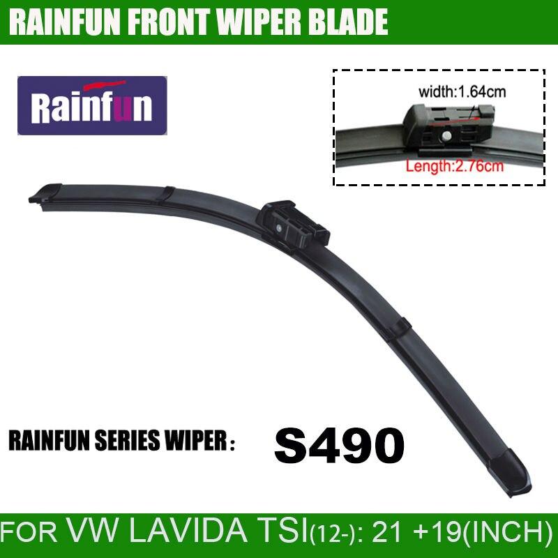 RAINFUN специальный автомобиль стеклоочистителя для VW NEW LAVIDA(12-), 21+ 19 дюймов с высоким качеством натурального каучука, 2 шт. в партии