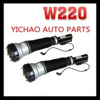 PAIR FRONT AIR SUSPENSION SHOCK for MERCEDES benz S CLASS W220 air spring adjustable coilover auto parts