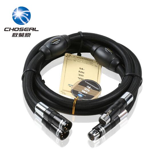 Prix pour D'origine de Haute qualité Choseal BB-5605/BB5605 HiFi Xlr Analogique Câble D'interconnexion 6N OCC, 1 M, 1 paire