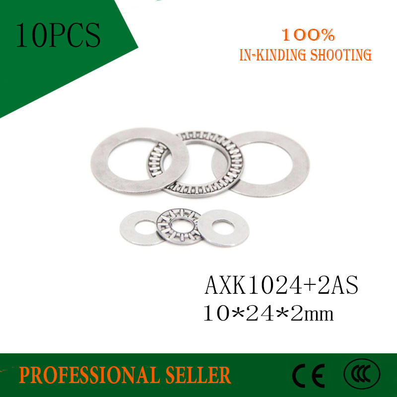 Free Shipping 10pcs AXK1024 +2AS  10X24X2mm AXK Series  1024 Thrust Needle Roller Bearing Bearing +whosale And Retail