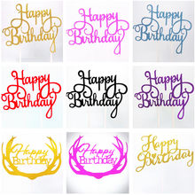 Cake Flag Cupcake Toppers Birthday Party Decorations Kids Cake Topper Happy Birthday Cupcake Toppers Birthday Party Supplies(China)