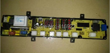 Free shipping 100% tested for washing machine Computer board KPB711A KMB711A XQB56-6037H XQB56-6097H control board motherboard