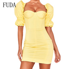 FUDA Womens Casual Summer Short Sleeve Mini Sexy Bodycon Dress Elegant Ruffles Yellow Princess Femme Vestidos De Festa