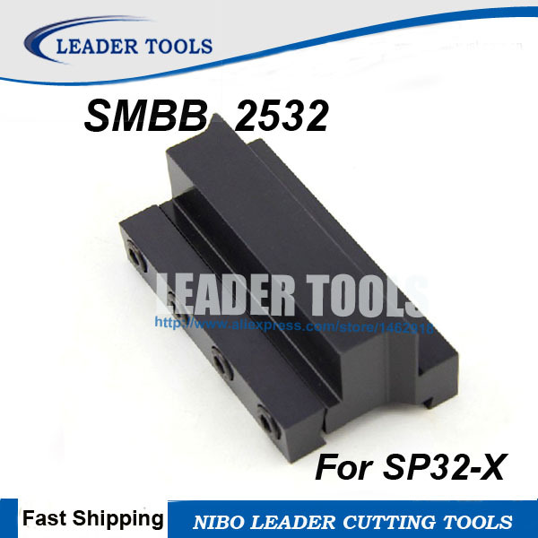 Free Shiping SMBB 2532 Parting Blade Block holding clamp Indexable Parting Tool Stand Holder 25mm High