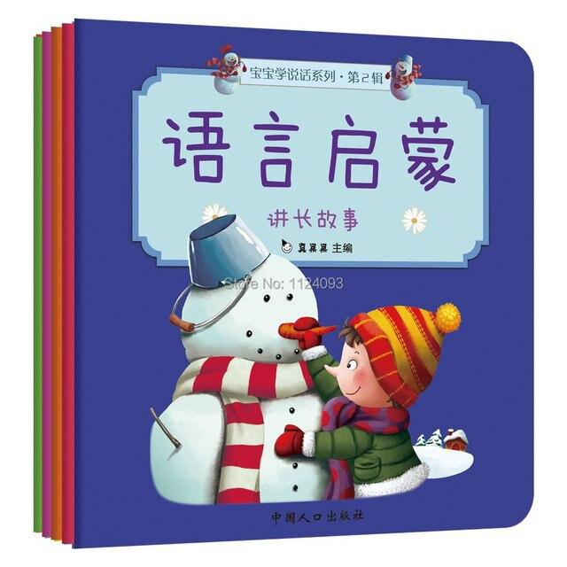 24 0 14 De Reduction Livre D Histoire Chinoise Pour Bebe L Livre D Eveil De La Langue Pour Les Enfants De 1 A 2 Ans Lot De 5 Dans Livres De