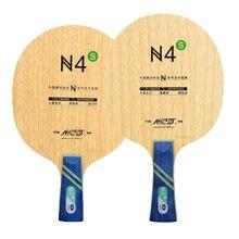 Milkey way Yinhe из чистого дерева, N-4S, профессиональное лезвие для настольного тенниса для начинающих, ракетки для настольного тенниса, быстрая атака с петлей