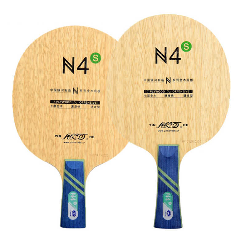 Original Milkey way Yinhe pure wood N-4S professional table tennis blade for beginner table tennis rackets fast attack with loop