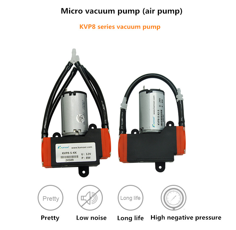 KVP8 12V/24V Micro vacuum pump brush motor Diaphragm pump suction pump self sucking pump Y kamoer kvp8 24v mini vacuum pump brushless micro diaphragm pump electric air pump with high nagative pressure vacuum degree