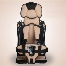 От 3 до 12 лет Подушечка Для сиденья детской коляски дышащий стул подушка безопасности коврик для детей Мальчики Девочки путешествия мягкий коврик аксессуары